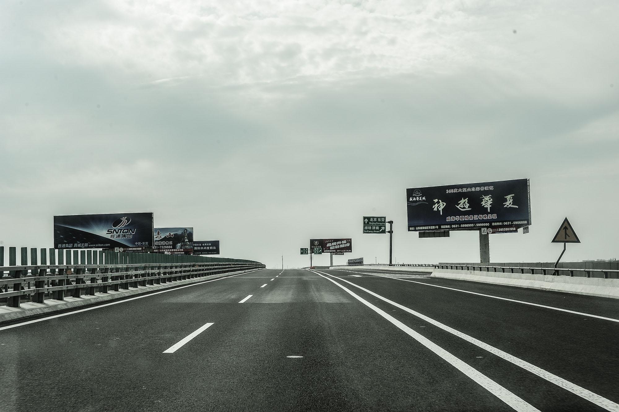 autobahn-823kl